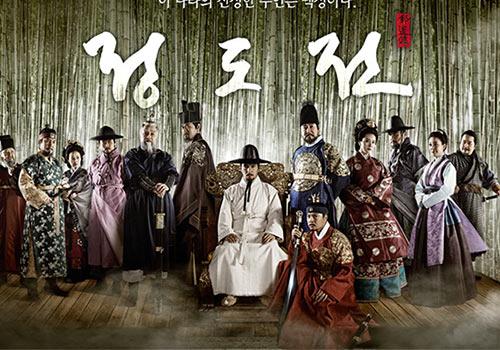 afsaneh sambung korean series