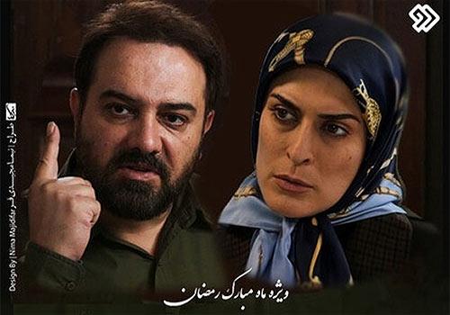 Bache Mohandes Persian Series