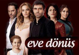 Bazgasht Be Khaneh Series – Part 71 (The End)