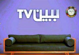 bebin tv persian series