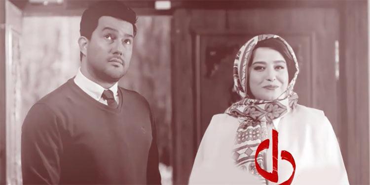 Del Iranian Serial Episode 26