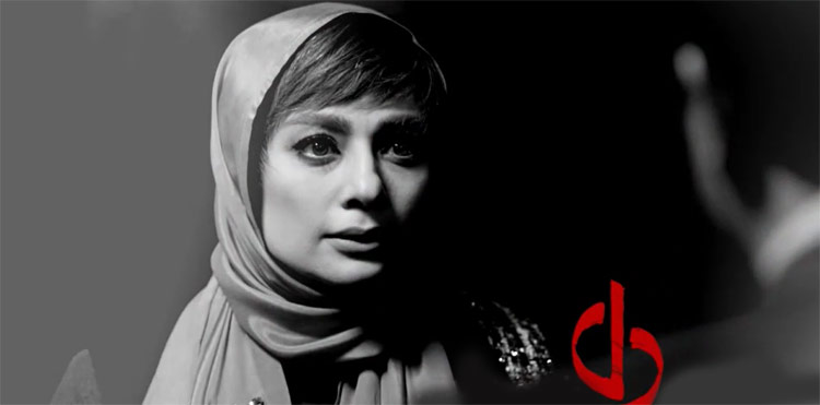 Del Iranian Serial Episode 27