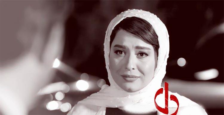 Del Iranian Serial Episode 28