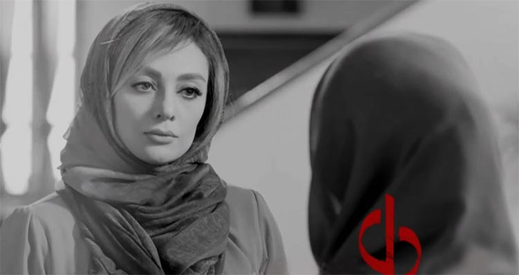 Del Iranian Serial Episode 29