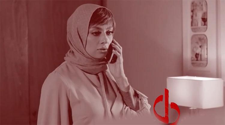 Del Iranian Serial Episode 31