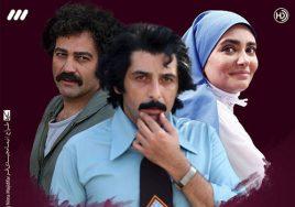 Deldadegan Persian Series