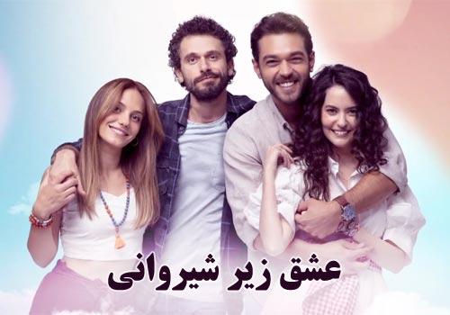 Eshgh Zire Shirvani Turkish Series