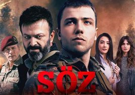 Ghol Turkish Series