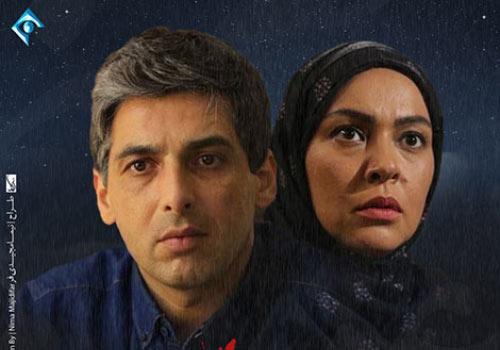 hatef persian series