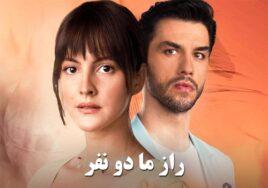 Raze Ma 2 Nafar Turkish Series