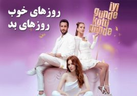 Roozhaye Khoob Roozhaye Bad Turkish Series