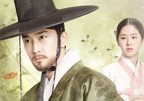 Saimdang Khaterate Noor Korean Series