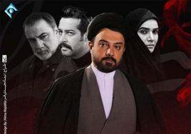 Serre Delabaran Persian Series